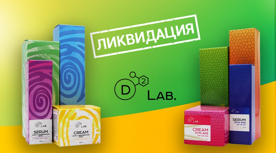 D2 Lab