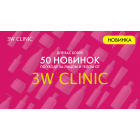 50 new 3wclinic