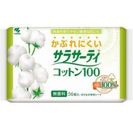 Kobayashi Прокладки ежедневные гигиенические 100% хлопок, без аромата - Sarasaty cotton 100%, 56шт