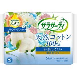 Kobayashi Прокладки ежедневные гигиенические с ароматом цветущего сада - Cotton 100%, 56шт