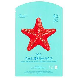 9CC Маска питательная для выравнивания тона кожи - Juste blanchiment masque, 23г