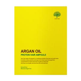 Char Char Сыворотка для волос с аргановым маслом - Argan oil protein hair ampoule, 15мл*5шт