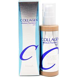Enough Крем для лица тональный увлажняющий 23тон - Collagen moisture foundation SPF15, 100мл