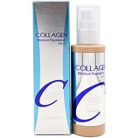 Enough Крем для лица тональный увлажняющий 13тон - Collagen moisture foundation SPF15, 100мл