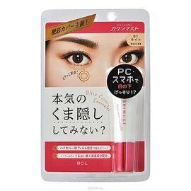 BCL Корректор для кожи вокруг глаз тон 01 - Kakushimust ultra cover concealer, 12г