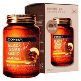 Consly Сыворотка ампульная с муцином черной улитки и золотом - Black snail gold all-in-one, 250мл
