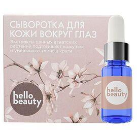 Hello Beauty Сыворотка для кожи вокруг глаз с экстрактами ценных азиатских растений, 10мл