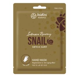 AsiaKiss Маска-перчатки интенсивно увлажняющая с экстрактом слизи улитки - Snail hand mask, 1пара