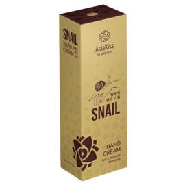AsiaKiss Крем для рук с муцином улитки - Snail hand cream, 100мл