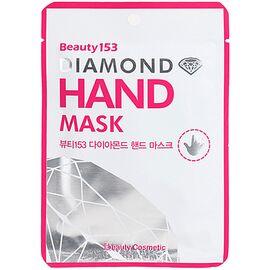 BeauuGreen Маска для рук - Beauty153 diamond hand mask, 14г