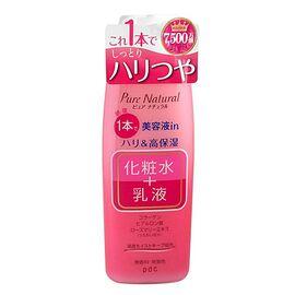 PDC Лосьон-молочко с лифтинг-эффектом - Pure natural essence lotion lift, 210мл
