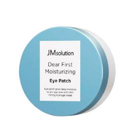 JMsolution Патчи гидрогелевые - Dear first moisturizing eye patch, 60шт