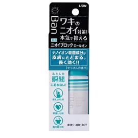 Lion Дезодорант-антиперспирант роликовый нано-ионный с ароматом мыла - Ban roll on, 40мл