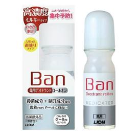 Lion Дезодорант-антиперспирант молочный роликовый без аромата - Ban roll on milky type, 30мл