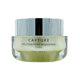 AHC Крем для лица осветляющий - Capture solution prime brightening cream, 50мл