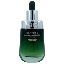 AHC Сыворотка для проблемной кожи лица - Capture solution prime calming ampoule, 50г