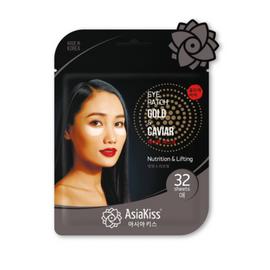 AsiaKiss Патчи для области под глазами с золотом и экстрактом икры - Gold and caviar, 32шт