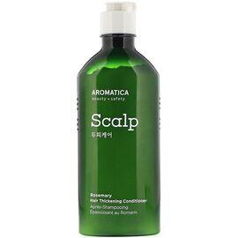 Aromatica Кондиционер для волос с экстрактом розмарина - Rosemary hair thickening conditioner, 250мл, Объем: 250мл