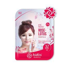 AsiaKiss Патчи для области под глазами с экстрактом розы и лотоса - Rose and lotus eye zone, 32шт