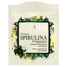 Увлажняющая и успокаивающая альгинатная маска со спирулиной Anskin Premium Spirulina Modeling Mask, 25гр, Объем: 25гр