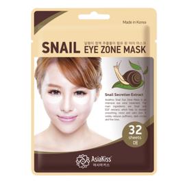 AsiaKiss Патчи для области под глазами с муцином улитки - Snail eye zone mask, 32шт