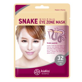 AsiaKiss Патчи для области под глазами со змеиным ядом - Snake eye zone mask, 32шт
