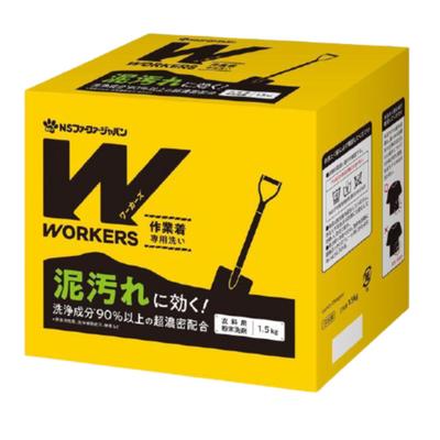 Nissan Порошок для стирки сильнозагрязненной экипировки - Workers, 1,5кг