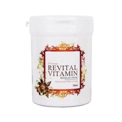 Витаминная альгинатная маска Anskin Revital Vitamin Modeling Mask, Банка 700 мл (240 гр), Объем: 240гр (банка)