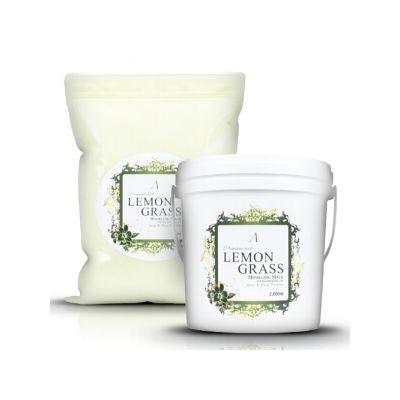 Альгинатная маска для проблемной кожи с экстрактом лемонграсса Anskin Premium Herb Lemongrass Modeling Mask, 1кг, Объем: 1000гр