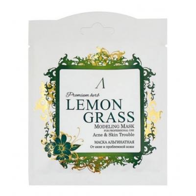 Альгинатная маска для проблемной кожи с экстрактом лемонграсса Anskin Premium Herb Lemongrass Modeling Mask, 25гр, Объем: 25гр