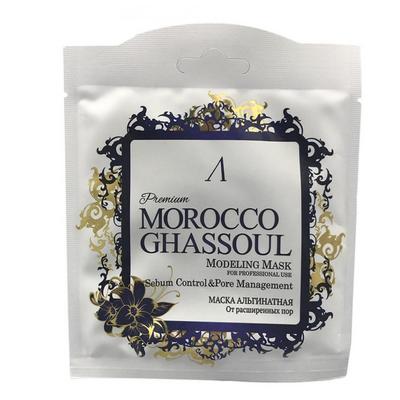 Альгинатная маска для жирной кожи с марокканской глиной Anskin Premium Morocco Ghassoul Modeling Mask, 25гр, Объем: 25гр