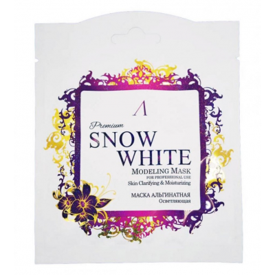 Осветляющая альгинатная маска с арбутином Anskin Premium Snow White Modeling Mask, 25гр, Объем: 25гр