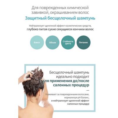 Lador Шампунь для волос с аргановым маслом - Damaged protector acid shampoo, 900мл, Объем: 900мл, изображение 3