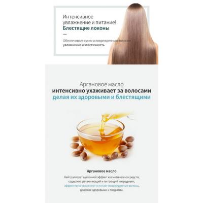 Lador Шампунь для волос с аргановым маслом - Damaged protector acid shampoo, 900мл, Объем: 900мл, изображение 5