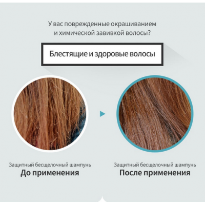 Lador Шампунь для волос с аргановым маслом - Damaged protector acid shampoo, 900мл, Объем: 900мл, изображение 6