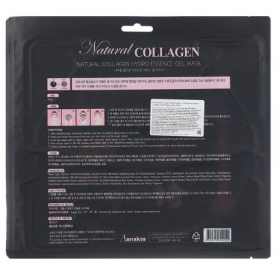 Маска для лица гидрогелевая с коллагеном Natural Collagen Hydro Essence Gel Mask, 70гр, По компонентам: Коллаген, изображение 2