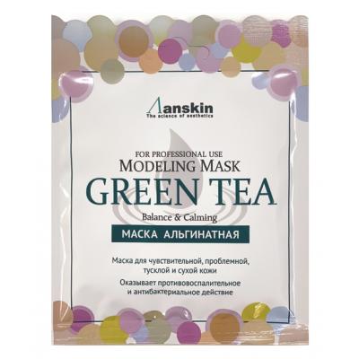 Альгинатная маска с зелёным чаем Anskin Modeling Mask Green Tea For Balance & Calming, 25гр, Объем: 25гр