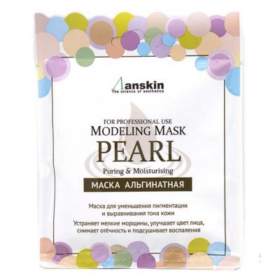 Осветляющая альгинатная маска с жемчужной пудрой Anskin Pearl Modeling Mask, 25гр, Объем: 25гр