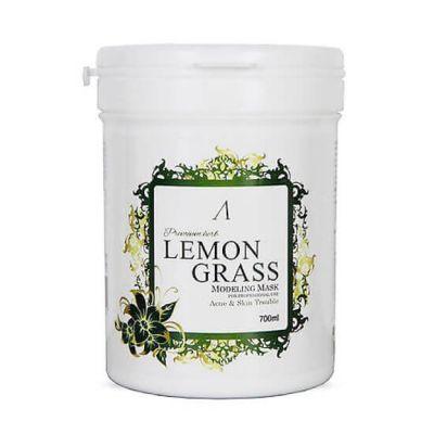 Альгинатная маска для проблемной кожи с экстрактом лемонграсса Anskin Premium Herb Lemongrass Modeling Mask, 240гр (банка 700 мл), Объем: 240гр (банка)
