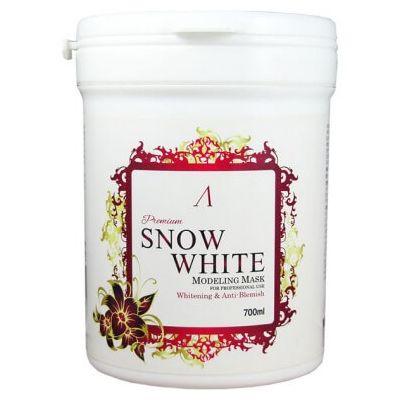 Осветляющая альгинатная маска с арбутином Anskin Premium Snow White Modeling Mask, 240гр (банка 700 мл), Объем: 240гр (банка)