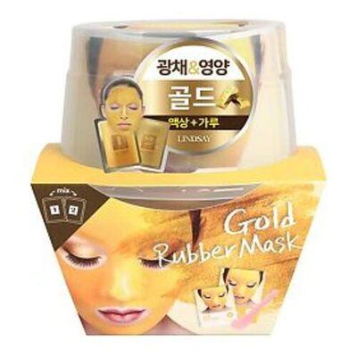 Lindsay Маска альгинатная c коллоидным золотом (пудра+активатор) - Gold rubber mask, 72г*2