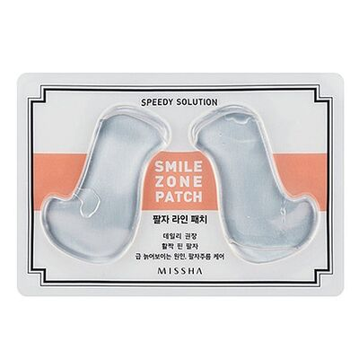 Missha Патчи гидрогелевые от носогубных складок - Speedy solution smile zone patch, 2шт