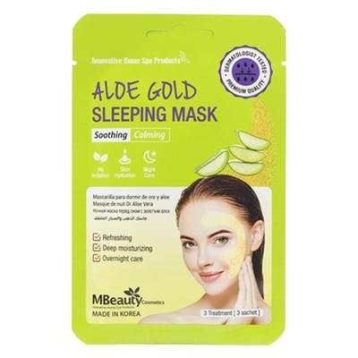 MBeauty Маска ночная успокаивающая с экстрактом алоэ - Aloe gold sleeping mask, 3шт*7г